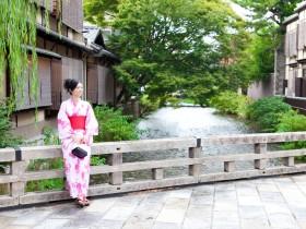 japanese kimono woman in kyoto