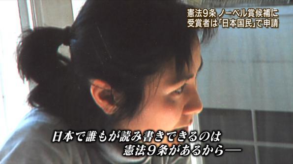 takagi20140509