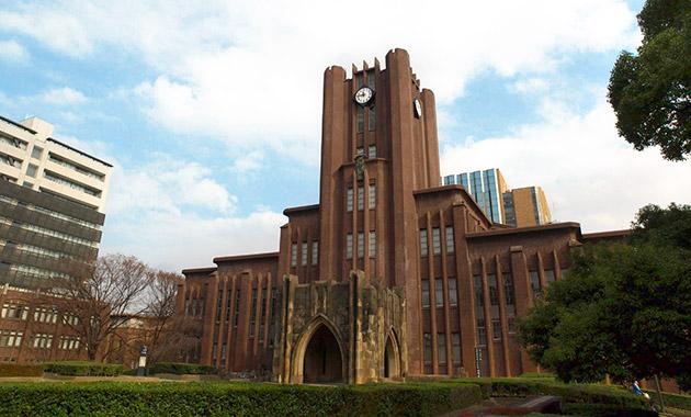 universitytokyo