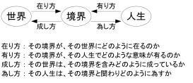 nihon01