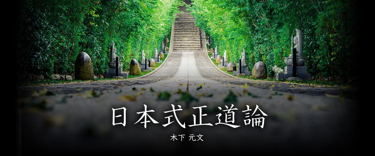 seidou_header